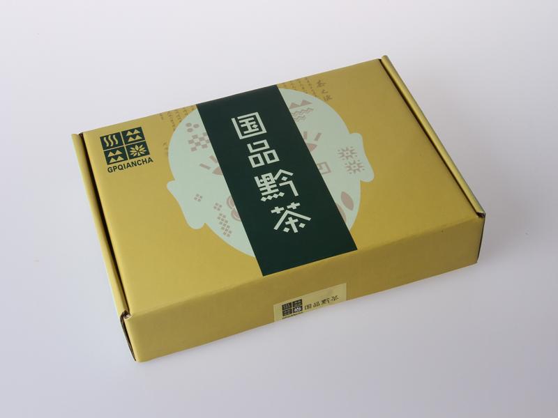 黔枝御叶乌龙红茶红茶价格825元/斤