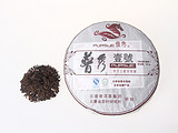 普秀一号普洱茶熟茶(2011)