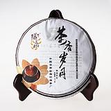茶香岁月熟茶(2013年)