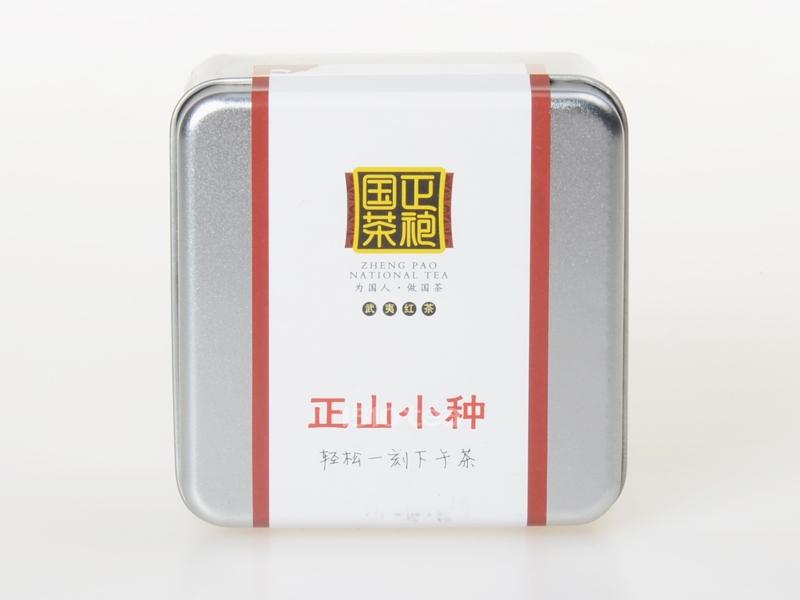 正山小种红茶价格460元/斤
