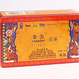 宜林 金尖藏茶(2009)