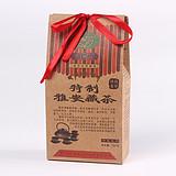 特制雅安藏茶 藏缘(恋缘)黑茶(2013)