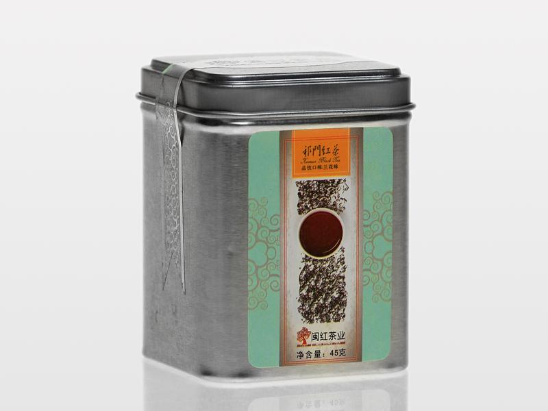 特级元泰安徽祁门红茶红茶价格1111元/斤