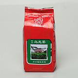 西岩山办公用茶
