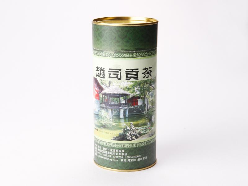青岩古镇历史名茶 早春明前茶绿茶价格1200元/斤