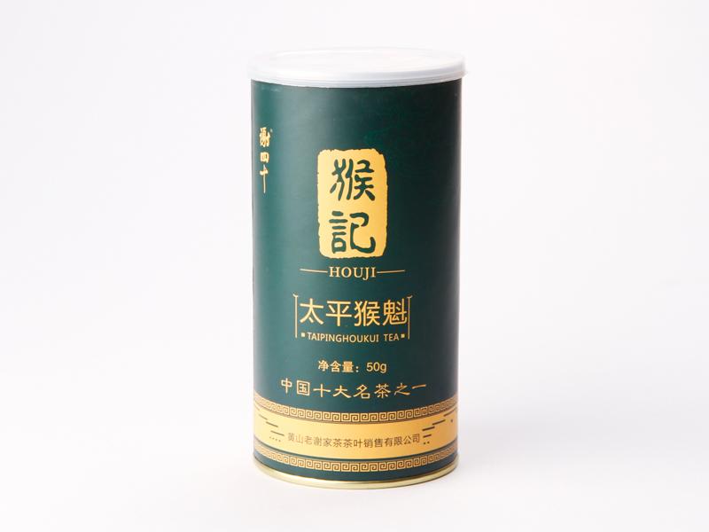 太平猴魁特级绿茶价格680元/斤