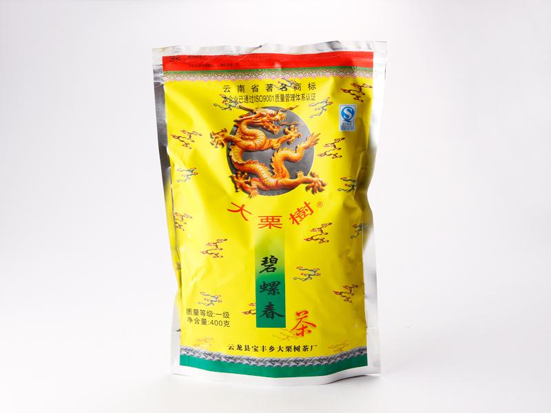 云南碧螺春绿茶价格56元/斤