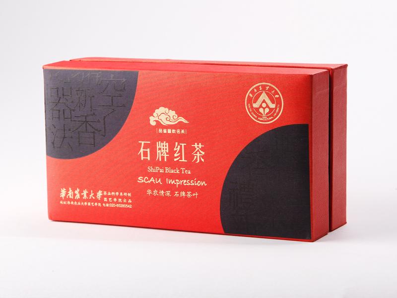 精装石牌红茶红茶价格320元/斤