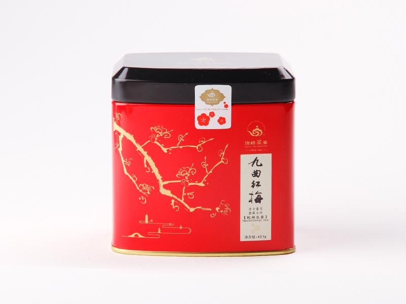 特级九曲红梅(2014)红茶价格1064元/斤