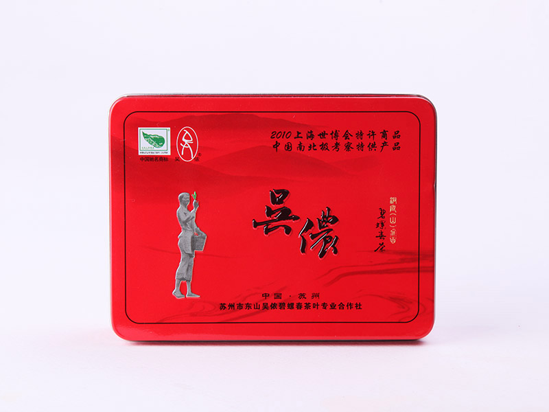 碧螺春绿茶价格1190元/斤