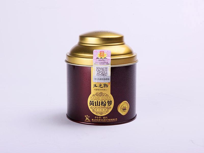黄山松萝(2014)绿茶价格1660元/斤