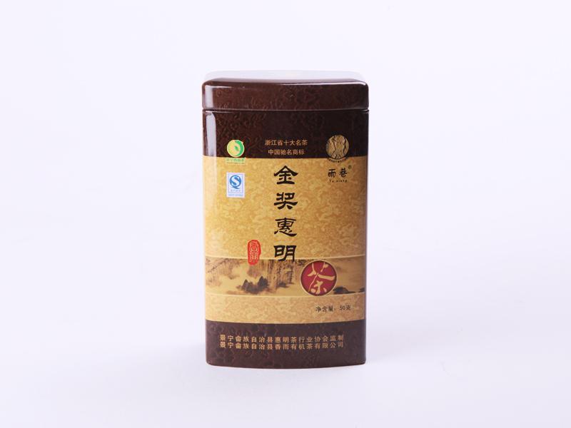 特级金奖惠明茶绿茶价格523元/斤