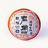 2011年壩糯金枝老树熟饼
