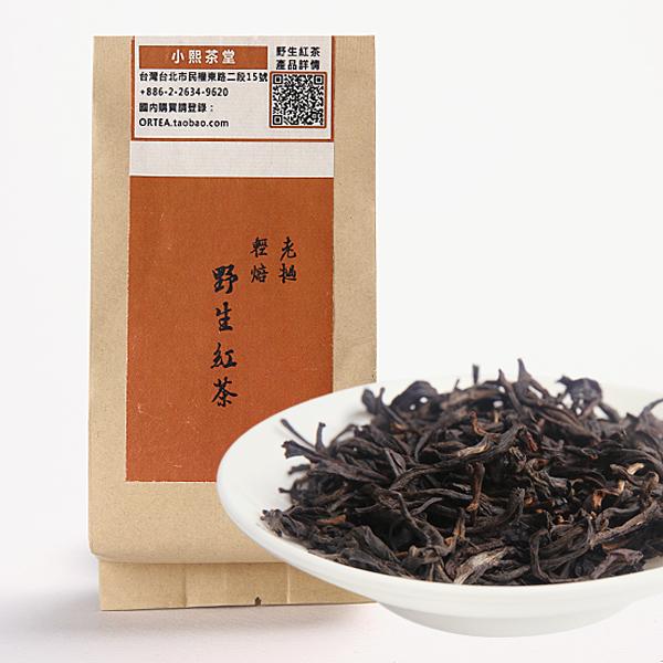 烤香野生红茶红茶价格500元/斤
