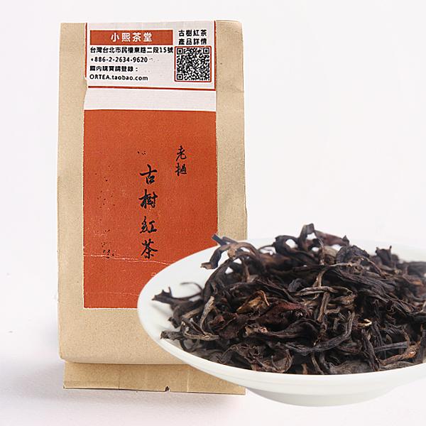 老挝古树红茶 红茶价格750元/斤