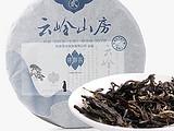 云岭山房贰生茶(2013)