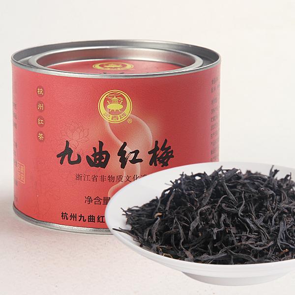 九曲红梅红茶价格500元/斤