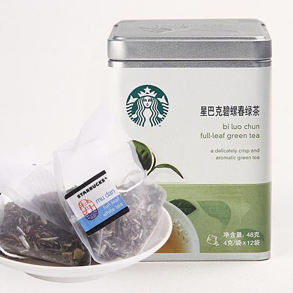 台湾碧螺春绿茶价格844元/斤