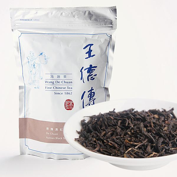 滇红冷泡茶红茶价格783元/斤