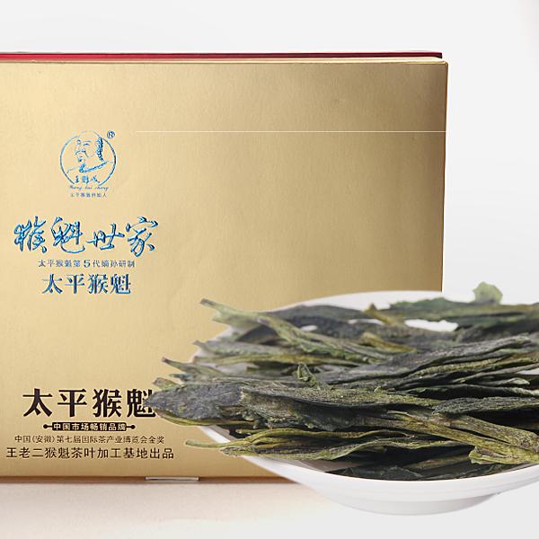 凤凰尖太平猴魁绿茶价格2000元/斤