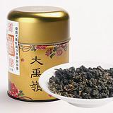 大禹岭高冷茶