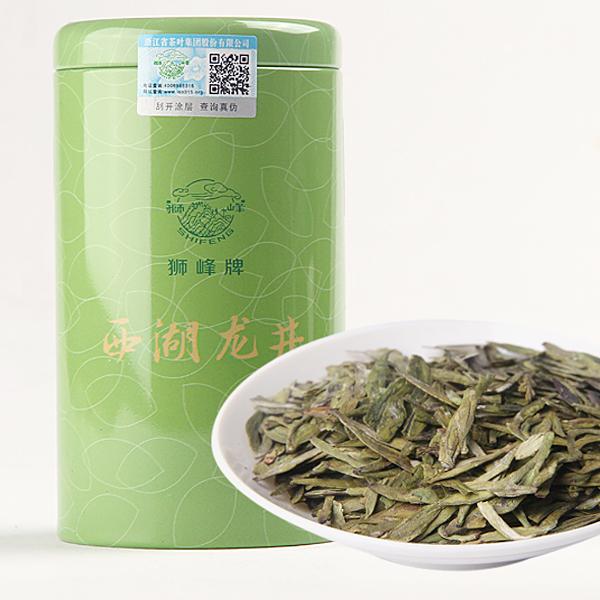 明前特级西湖龙井绿茶价格750元/斤