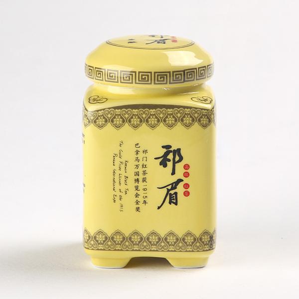 祁门红茶(特级)红茶价格3360元/斤