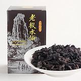 AT102武夷老枞水仙经典黄罐