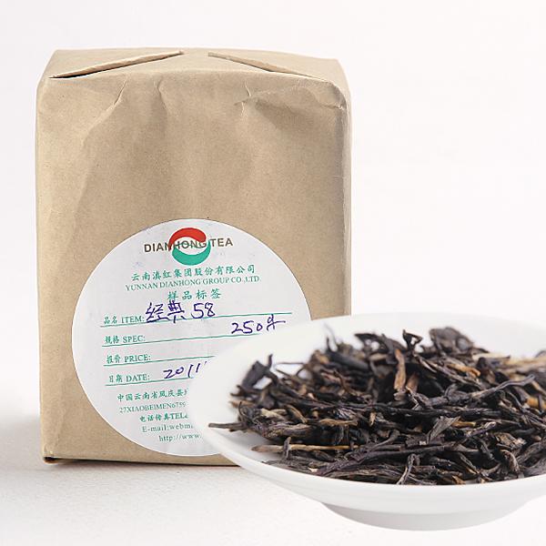 滇红经典58(2014)红茶价格320元/斤