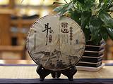 景迈大树饼茶