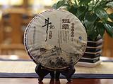 班章大树饼茶