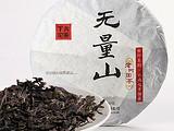 无量山 老树圆茶(2014)