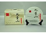 提盒装无量山老树圆茶•金印系列