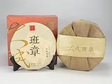 提盒装大成班章古树饼茶•金鼎系列