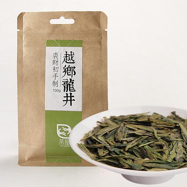 一级 越乡龙井绿茶价格990元/斤