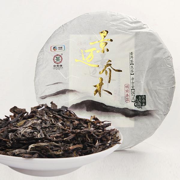 景迈乔木圆茶