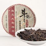 生态大树饼茶(2007)