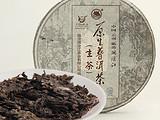 原生普洱茶0512(2007)