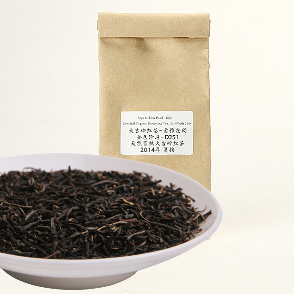 金色珍珠红茶价格1180元/斤