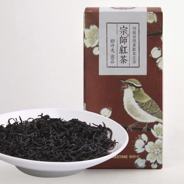 宗师红茶红茶价格393元/斤