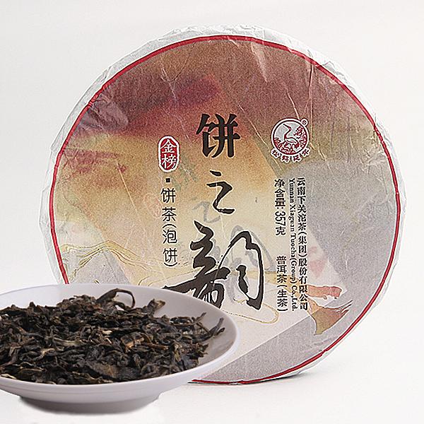 金榜饼之韵饼茶(泡饼)(2015)