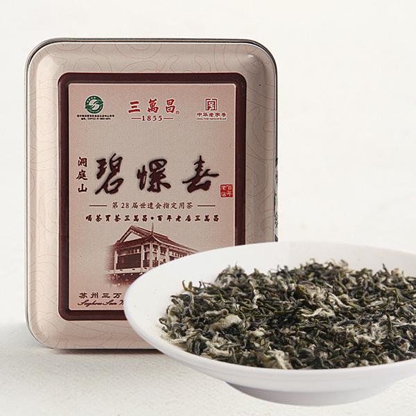 明前洞庭原产地纯手工经典绿茶绿茶价格1580元/斤