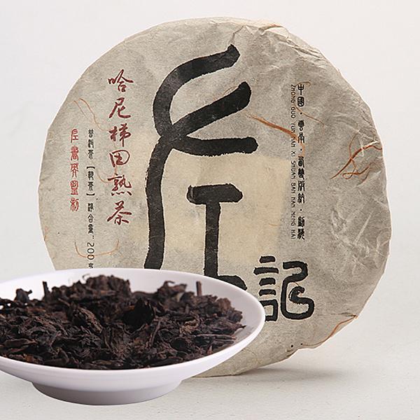 哈尼梯田熟茶