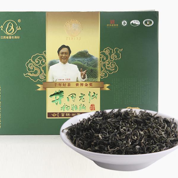狗牯脑绿茶价格4980元/斤