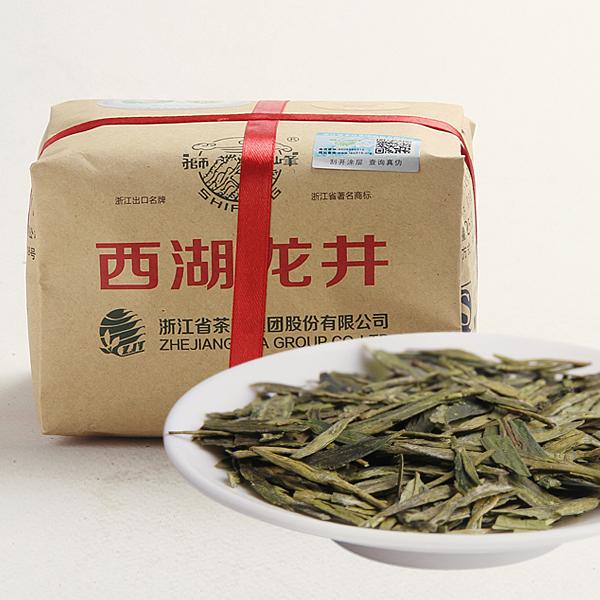 西湖龙井雨前三级绿茶价格216元/斤