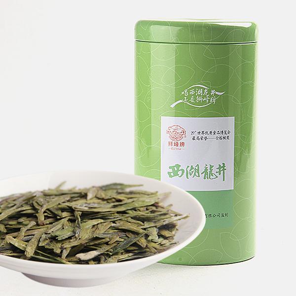狮峰西湖龙井明前特级绿茶价格1500元/斤