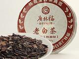 2005陈香老白茶