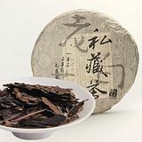 私藏茶(2014)