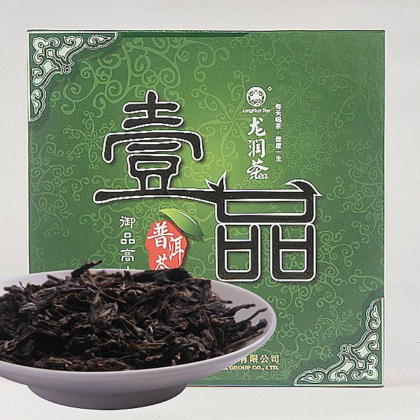 壹品生茶(2012)