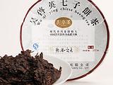 吴启英•熟茶之王(2010)